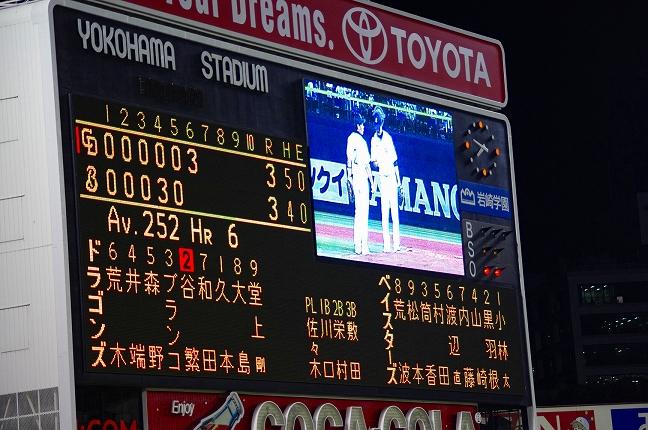 横浜スタジアム (78)