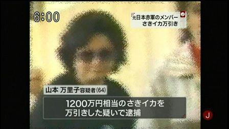 1200万万引き