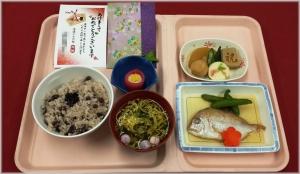 1月1日昼食2