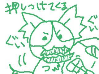 snap_dreamtravelers_201160222318.jpg