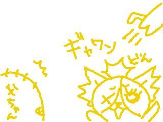 snap_dreamtravelers_20116421498.jpg