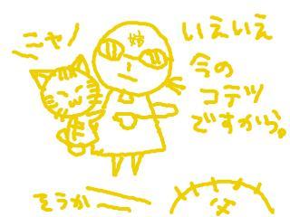 snap_dreamtravelers_20116422220.jpg
