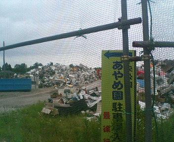 多賀城瓦礫②