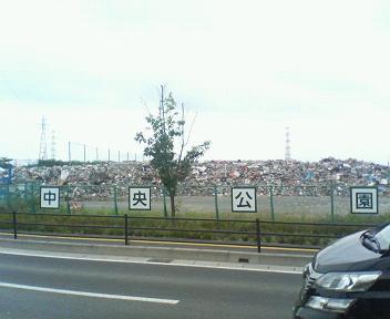 多賀城瓦礫③