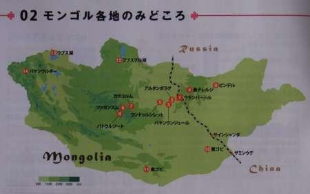 見どころ地図 R
