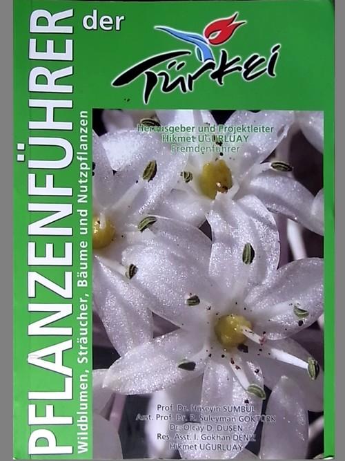 トルコの植物