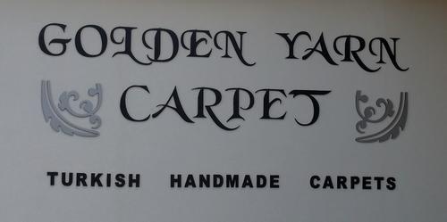 絨毯店の看板 381