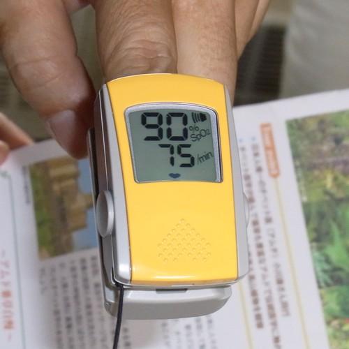 酸素の濃度測定-A 460