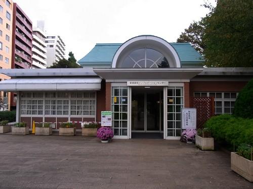 インフォメーションセンター新宿御苑 004