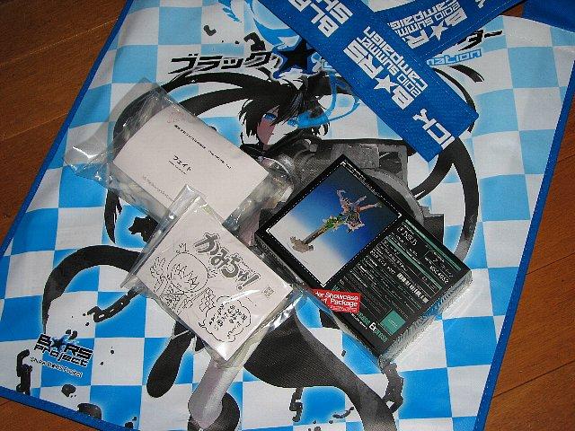 WF2010S買い物