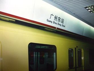 gwongzaudung1
