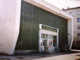 khabapyongyang