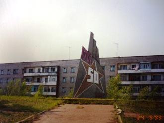 khabarovsk103