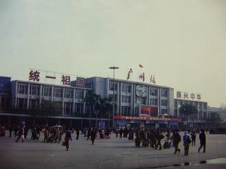 kwongchau1