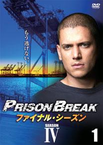 20090429prisonJK.jpg