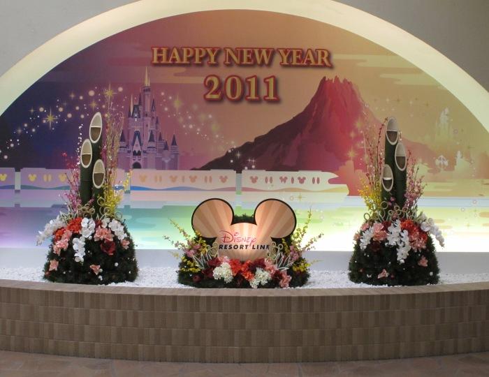 2011010101