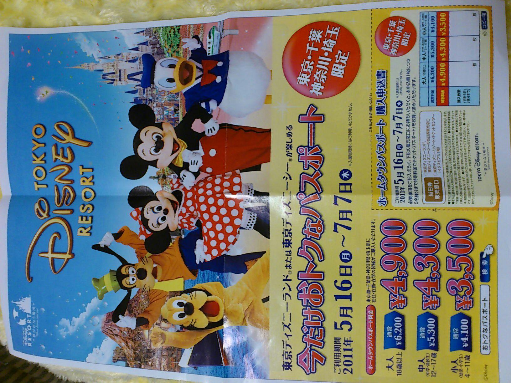 iphone_20110624190813.jpg