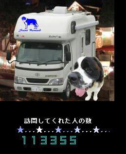 Senjiro113355_2.jpg