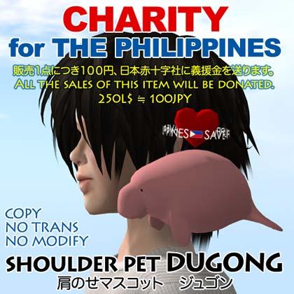 charityitem_pop.jpg
