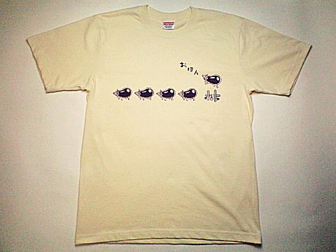 おぼんTシャツ GO!GO!GO!
