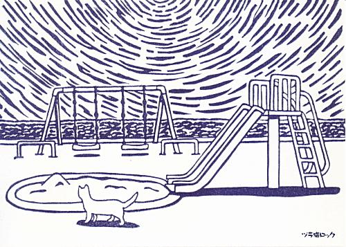 第2回けしごむ・はんこ・てん展示作品「PARK'S DREAMS」