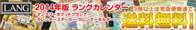 繝ゥ繝ウ繧ー_convert_20130703204306