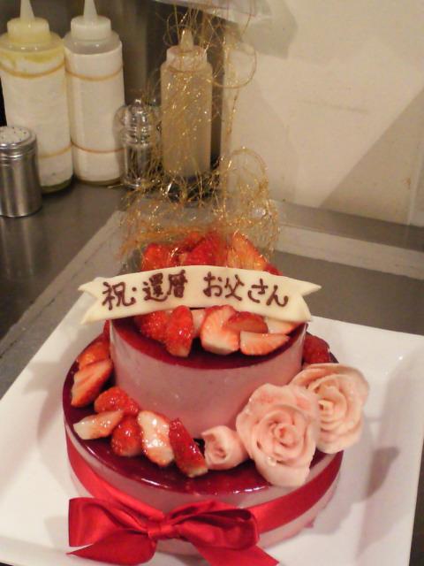 井上様還暦ケーキ