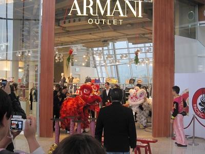 ARMANI開店祝い
