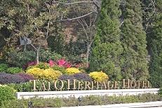 TAIO HOTEL