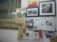 グラエコ・エジプシャン・コーヒー店内2