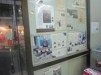 グラエコ・エジプシャン・コーヒー店内