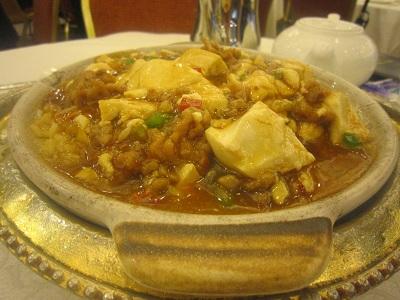 麻婆豆腐保仔飯