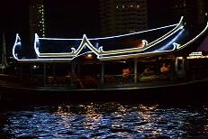 タイ風小舟