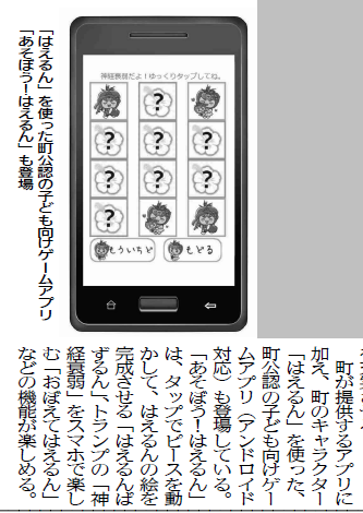 20130106002.png