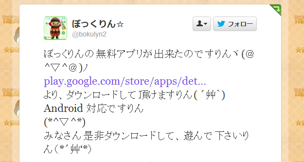 20130107001.png