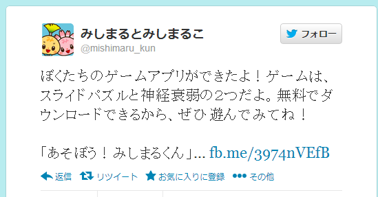 20130111002.png