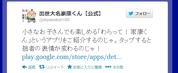20130115001.png