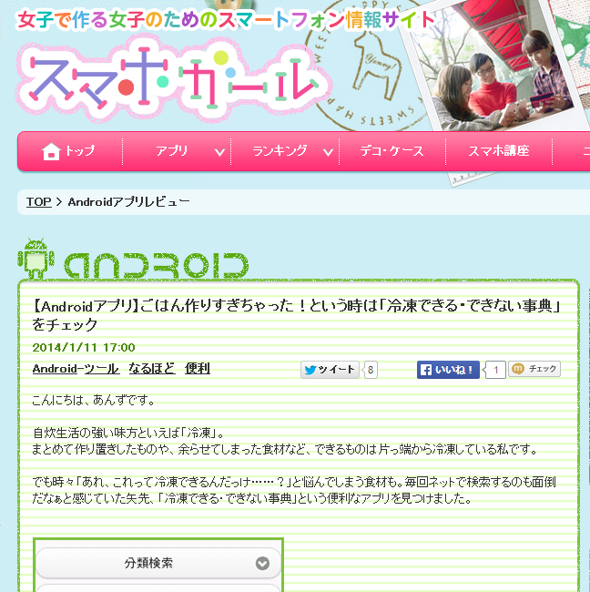 20130115002.png