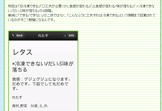 20130115003.png