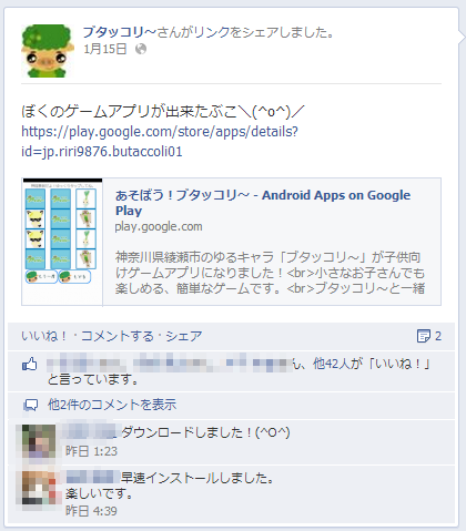 20130117001.png