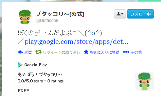 20130117002.png