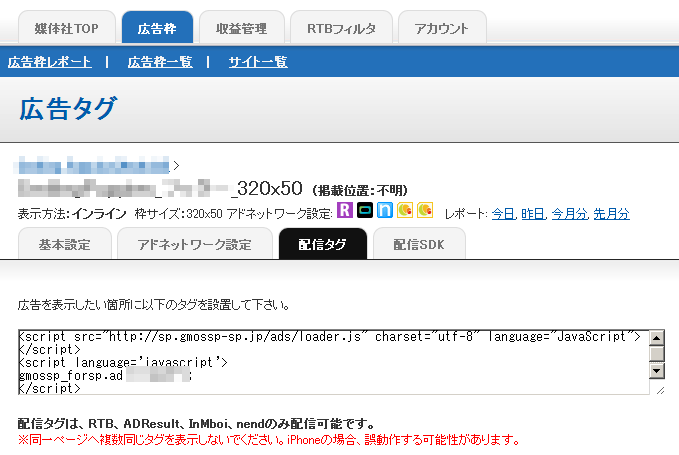 20131128001.png