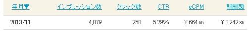 20131201001nend.jpg