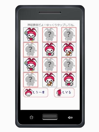 app02_small