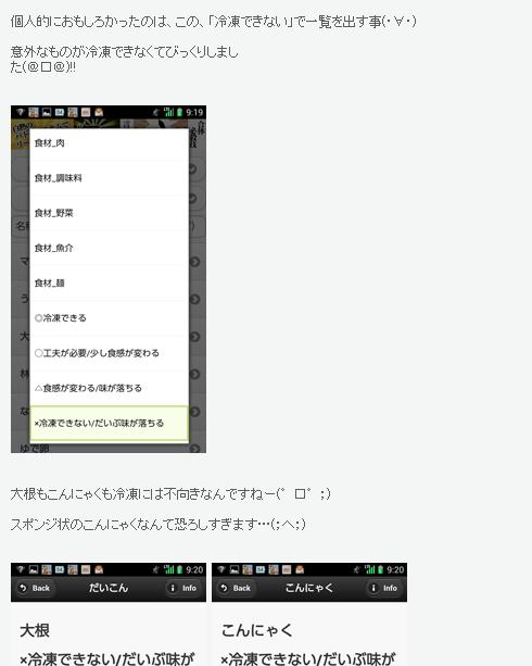 20140127002.jpg