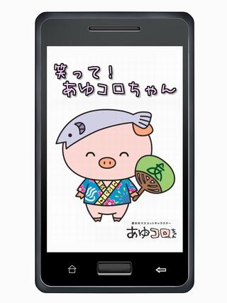 app01_small.jpg