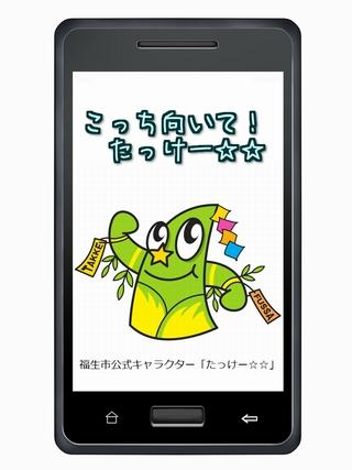 app01_small_20131206205159953.jpg