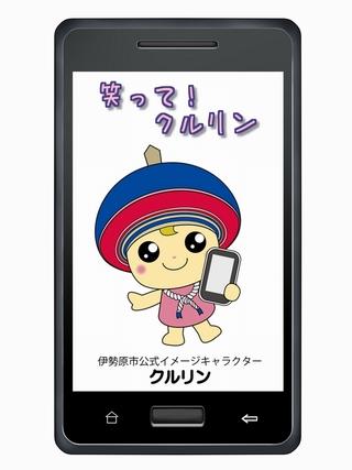 app01_small_201312090535011e8.jpg