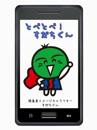 app01_small_20131209211353186.jpg