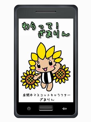 app01_small_20131210120048cb5.jpg